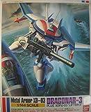 1/144 機甲戦記ドラグナー リフター3付ドラグナー3型