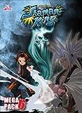 Shaman King - Mega Pack 6 (3 DVDs)