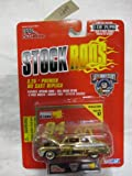 #94 Bill Elliott McDonald's Racing Team '49 Mercury Sedan Gold Tone Issue #87 Die-Cast Replica NASCAR 50th Anniversary Series