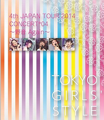 4th JAPAN TOUR CONCERT*04 〜野音 Again〜 DVD/BD発売記念イベント