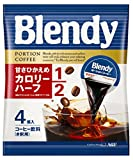 AGF ブレンディポーションコーヒー カロリーハーフ 4個×24袋