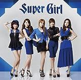 スーパーガール(初回盤A)(DVD付)