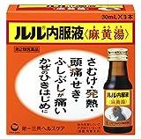 【第2類医薬品】ルル内服液 30mL×3