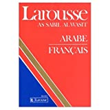 img - for Dictionnaire Larousse As-Sabil Al-Wasit Arabe Francais book / textbook / text book