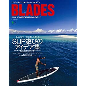 BLADES 表紙画像