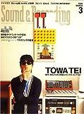 サウンド&レコーディング・マガジン (Sound & Recording magazine) 2009年 3月号 [雑誌](CD-EXTRA、CD付き)