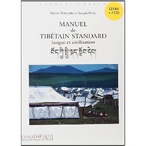 Manuel de Tibétain Standard+2cd (2e ed)