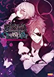 Amazon.co.jpDIABOLIK LOVERS DARK FATE 公式ビジュアルファンブック (B's-LOG COLLECTION)
