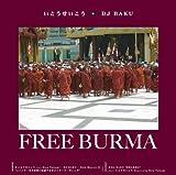 ミャンマー軍事政権に抗議するポエトリーリーディング