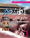 JIA YOU!: Chinese for the Global Comm...
