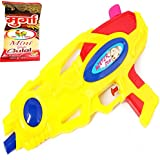 "Holi Water Gun - Holi Gifts 12 Inch "" Water Gun PB-099 Single Gun"