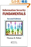 Information Security Fundamentals, Second Edition