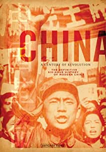 China: A Century of Revolution (Three Disc Set)