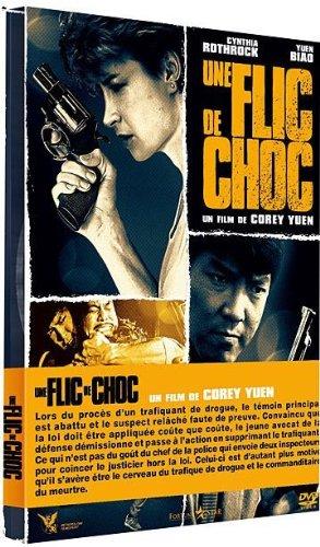 Cine HK en dvd et blu ray - Page 2 51pML28DOhL