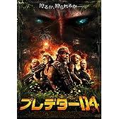 プレデターD4 [DVD]