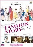 FASHION STORY -Model-