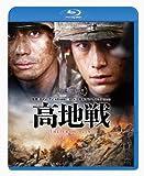 高地戦 スペシャル・コレクターズ・エディション[Blu-ray/ブルーレイ]