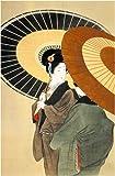 美人画の系譜―鏑木清方と東西の名作百選