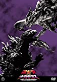 【Amazon.co.jp限定】ゴジラ×メガギラス G消滅作戦 東宝DVD名作セレクション (『シン・ゴジラ』ポストカード付)