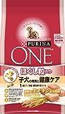 ピュリナ ワン ドッグ ほぐし粒入り 1歳まで 子犬の発育と健康ケア チキン 2.1kg (700g×3袋)
