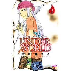 炎人 UNDERWORLD (2)