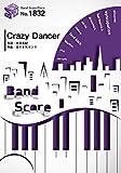 バンドスコアピース1832 Crazy Dancer by 夜の本気ダンス