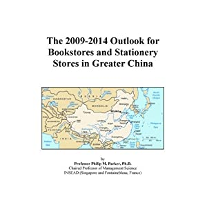 The 2009-2014 Outlook for Ultracapacitors in the United States Icon Group International