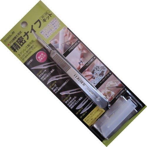 프로용 교환날식 정밀 나이프 키트 FE-06-FE-06