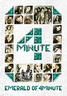 EMERALD OF 4MINUTE [DVD]