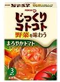 (お徳用ボックス)じっくりコトコト野菜を味わうまろやかトマト 55.2g×30個