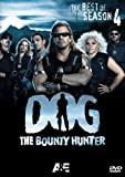 Dog the Bounty Hunter S4  Best