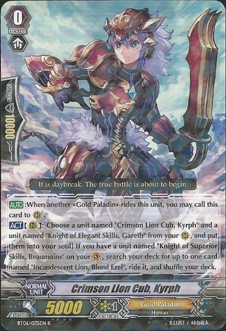 Cardfight!! Vanguard Tcg - Crimson Lion Cub, Kyrph (Bt06/035En) - Breaker Of Limits front-635297