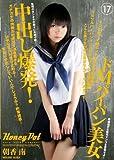 Honey Pot 17 朝香南 [DVD]