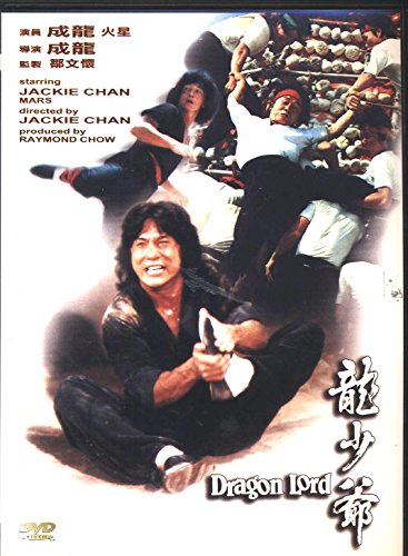 Protector J Chan Movie HD free download 720p