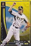 プロ野球カード【藤川球児】2010 オーナーズ リーグ 02 スター (STAR)