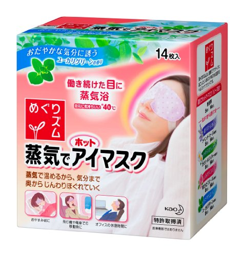 Kao MEGURISM | Health Care | Steam Warm Eye Mask E