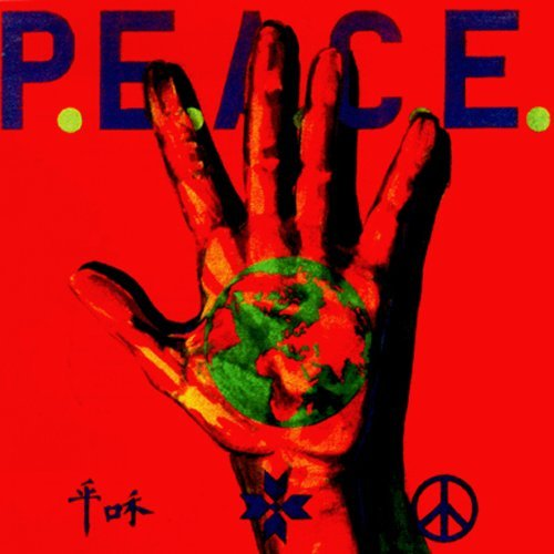 Peace War by Various Artists