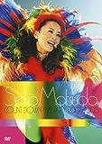 SEIKO MATSUDA COUNT DOWN LIVE PARTY 2007-2008