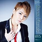 2013年 宝塚パーソナル卓上カレンダー 柚希礼音 ([カレンダー])