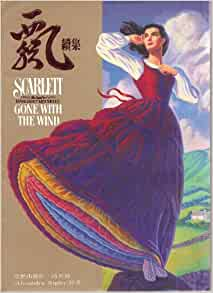 a review of scarlett by alexandra ripley Scarlett has 43,363 ratings and 2,205 reviews namrirru said: horrible, slutty, over-dramatised, unbelievable, a very bad, bad booka couple months ago.