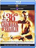 36th Chamber of Shaolin [Blu-ray]
