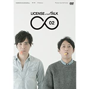 LICENSE vol.TALK ∞ 02 [DVD]
