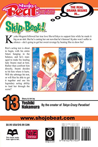 SKIP BEAT GN VOL 13