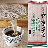 (お徳用ボックス)信州戸隠そば【乾麺】250g×10袋