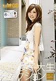 女子キャンナウ 03 [DVD]