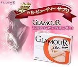 特別価格で販売中!!プエラリアを超えた!?夢のB-ビューティーサプリ グラマー(GLAMOUR)90tab+20tab