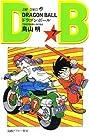 ドラゴンボール 第7巻 1987-05発売