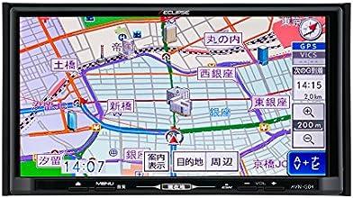 ECLIPSE イクリプス AVN-G04 7型 カーナビゲーション DVD/CD/地上デジタルTV(フルセグ) AVシステム