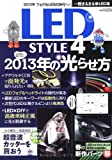 Amazon.co.jpLED STYLE4(CARTOPMOOK) (CARTOP MOOK)