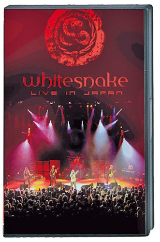 Live In Japan [NTSC] [DVD]
